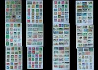 World Stamp Collection British Colonies Norway SA Ireland United States Ext.