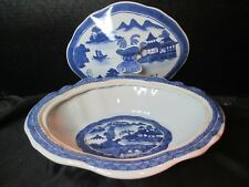 Old Blue Willow Design Chinese Covered Bowl Butterfly Knob Very Rare