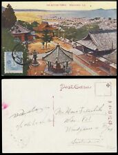 CHINA USED VIEW CARD DEPICTS MITTEBA TEMPLE - SCARCE TO AUSTRIA