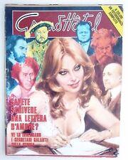 GRAND HOTEL ANNI 70 @ CON SOFIA LOREN IN COPERTINA  @  N. 72