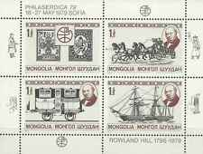 Timbres Transports Mongolie BF61 ** lot 8118
