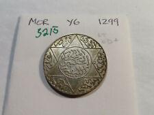 S215 Morocco 1299 2 1/2 Dirhams