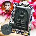 Pure925+Silver+Case+Somdej+Behind+Sivali+Thai+Amulet+Lp+Kuay+Be2515+Black+%2316565