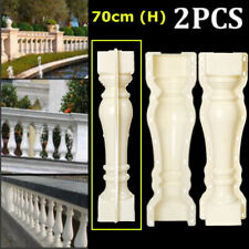 1set 70cm Moulds Balustrades Mold Railing For Concrete Plaster Cement Casting