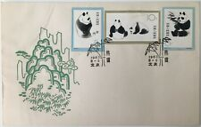 PRC 1963 S59I Imperforate FDC Giant Panda.