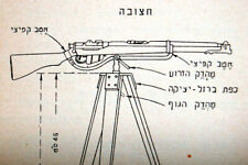 1939 Hebrew FIREARMS MANUAL Israel RIFLE LEE-ENFIELD BREN & LEWIS SUBMACHINE GUN