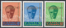 Ethiopia: 1970 International Education Year, MNH