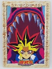 Yu Gi Oh Japanese Character Card Toei Animation Shueisha Yami Yugi Slifer God