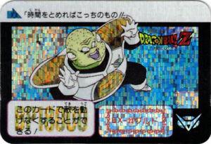 1993 Bandai Dragon Ball Z Micro Card Mini Prism Guldo EX-23