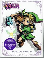 Legend of Zelda Majora's Mask Soundtrack W/ Key Ring Nintendo Limited Ocarina