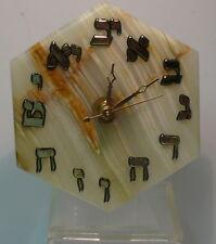 MINERAL CLOCK > HEXAGON HEBREW ONYX CLOCK  > QUARTZ MOVEMENT > ONE OF A KIND .hh