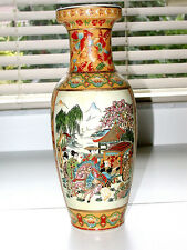 Antique 1736-1795 Qianlong Period Chinese Famille Rose Porcelain Stipple Vase