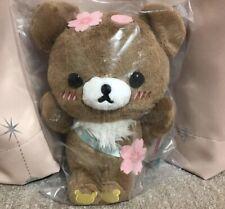 🌈Rilakkuma🌈Chairoi Koguma, New, ichiban kuji, Plush doll, Japan, Sakura cafe