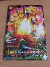 Carte Dragon Ball Z DBZ IC Carddass Part 1 #BT1-003 Super Rare BANDAI 2015