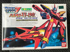Macross Ban Dai Fire Valkyrie 1/144 Model Kit Battroid Mode and Fighter Mode