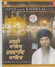 Japji Sahib rehraas sahib By Bhai jarnail singh Ji [Cd]