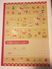 Rare Vintage Sanrio Original Japan Hello Kitty Notebook Journal Graph Paper 5 Mm