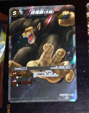 DRAGON BALL Z GT DBZ MIRACLE BATTLE CARDDASS CARD PRISM CARTE SR 42/97