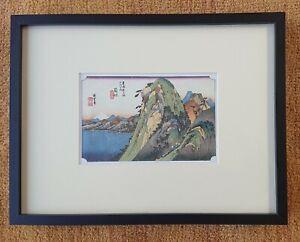 Ukiyo-e Woodblock Prints - Utagawa Hiroshige - Hakone