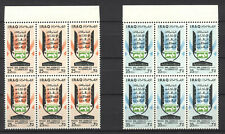 Iraq Irak 1972, Congress Arab journalists, Block of 4 MNH 5502
