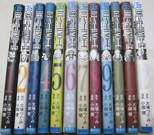 3-7 Days to USA UPS Delivery. Death Note Vol. 1-12 Set Japanese Version. Manga