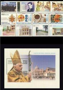 GUINEA ECUATORIAL 2006 AÑO COMPLETO EDIFIL 368-383 NUEVOS SIN CHARNELA MNH