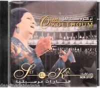 Om Kolthoum Greatest Masterpieces: Instrumental Non-stop Music Classic Arabic CD