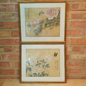 Pair Vintage Mid-Century Japanese Silk Paintings : Butterflies / Flowers 42x37cm