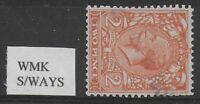 SG421b.  2d.Orange Wmk.Sideways. Very Lightly Used. Cat.£100. Ref:0280