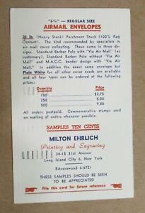 "POSTAL CARD1960 ""AIRMAIL ENVELOPES MILTON EHRLICH PRINTING, ENGRAVIING w/SLOGAN"