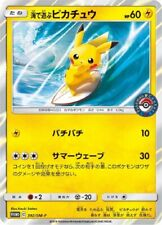 Pokemon card 392/SM-P Surfing Pikachu Counter Mewtwo Japanese