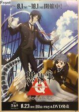Black Butler: Book of the Atlantic & Fuji-Q Highland Promotional Mini Poster