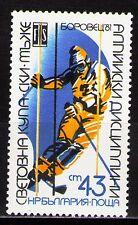 Bulgaria 1981 Sc2734 Mi2969 1v  mnh  Evian Alpine World Ski Cup Championships