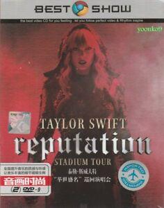 Taylor Swift reputation Stadium Tour  _ 2 DVD _ All Region