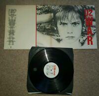 U2 - WAR Vinyl Album LP Island ILPS 9733  1983 Rock Classic First Press FREE P&P