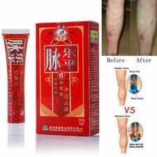 Varicose Veins Treatment Ointment Vasculitis Phlebitis Spider Pain Herbal C U9A9