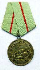 Medals, Pins & Ribbons