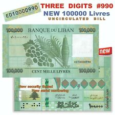 THREE DIGITS #0000990  NEW 100000 Livres 2017 Lebanon - Liban - Libano
