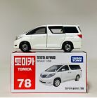 TOMICA 78 79 82 85 89 A BRAND NEW IN BOX