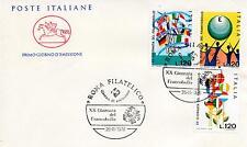 Repubblica Italiana 1978 FDC Cavallino Giornata del Francobollo