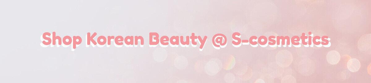 s-cosmetics