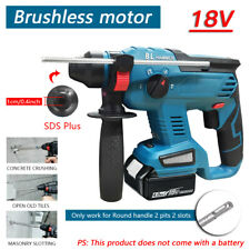 Replacement Makita DHR242Z 18V SDS Plus Brushless Rotary Hammer Drill -Body ONLY