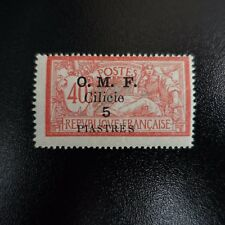 COLONIE CILICIE MERSON N°85 SURCHARGE MAIGRE NEUF ** LUXE MNH COTE MAURY 56€
