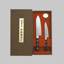 Japanese Seki Magoroku Kitchen Chef's Knife set Santoku Peti Made in JAPAN