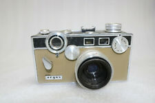 "Vintage Argus ""Brick"" Camera"