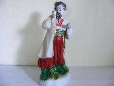 Lomonosov Multi Decorative Porcelain & China