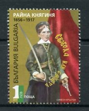 Bulgaria 2017 MNH Rayna Knyaginya Teacher 1v Set Flags Stamps
