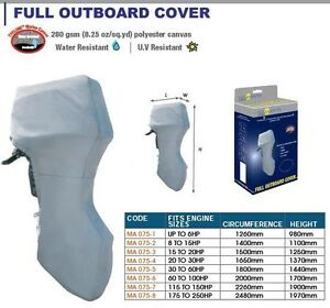 15hp - 60hp outboard cover