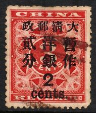 China 1897 Red Revenue 2c on 3c. used chan #88  Michel #31