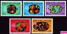 Irak Iraq 1970 ** Mi.623/27 Früchte Fruits Orange Grapefruit Datteln Dates